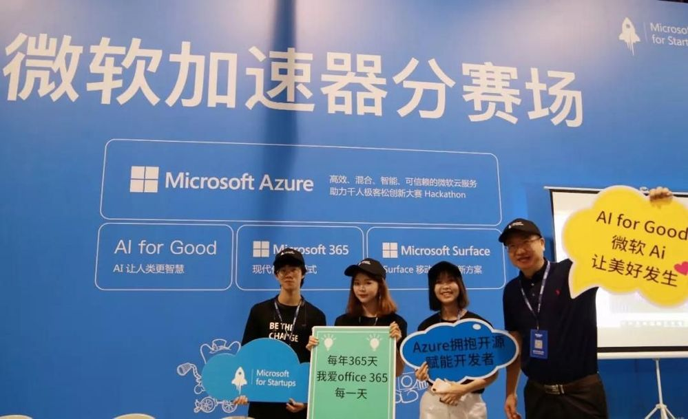 Booth of Microsoft for Startups